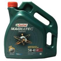 Castrol CAS5W404L - Aceite Castrol Magnatec Stop-Start C3 5W30 4 Litros