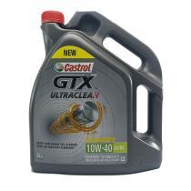 Castrol CAS10W40GTX5L - ACEITE FORD CASTROL MAGNATE 0W30 5 LITROS